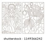 set of contour illustrations of ...   Shutterstock .eps vector #1149366242