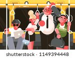 passengers in subway car. rush... | Shutterstock .eps vector #1149394448