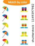 matching game for children ... | Shutterstock .eps vector #1149397982