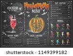 vintage chalk drawing halloween ... | Shutterstock .eps vector #1149399182
