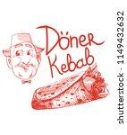 doner kebab pencil drawn vector ... | Shutterstock .eps vector #1149432632