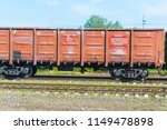 freight cars of railway... | Shutterstock . vector #1149478898