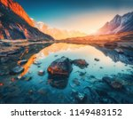 beautiful landscape with high... | Shutterstock . vector #1149483152