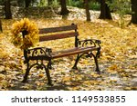 wreath from autumn maple leaves ...   Shutterstock . vector #1149533855
