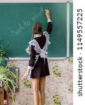 the inscription on the board ... | Shutterstock . vector #1149557225