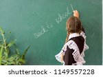 the inscription on the board ... | Shutterstock . vector #1149557228
