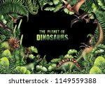 watercolor card with dinosaurs... | Shutterstock . vector #1149559388