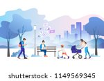 city park. vector illustration. | Shutterstock .eps vector #1149569345