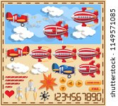 air battle. side view. a set of ... | Shutterstock .eps vector #1149571085