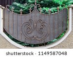 wrought iron gates  ornamental... | Shutterstock . vector #1149587048