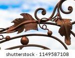wrought iron gates  ornamental... | Shutterstock . vector #1149587108