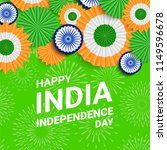 happy independence day india.... | Shutterstock .eps vector #1149596678