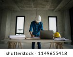 civil architech engineer choose ... | Shutterstock . vector #1149655418