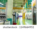 coarse cotton factory in... | Shutterstock . vector #1149664952