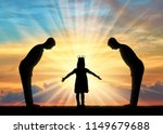 selfish little girl with a... | Shutterstock . vector #1149679688