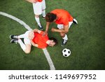 two game mates standing by hurt ... | Shutterstock . vector #1149697952