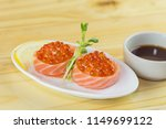 salmon roe sushi  | Shutterstock . vector #1149699122