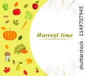 set of farming harvest with... | Shutterstock .eps vector #1149707945