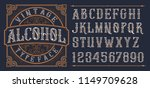 Stock vector vintage decorative font lettering design in retro style with label perfect for alcohol labels 1149709628