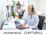 friendly female helpline...   Shutterstock . vector #1149728912
