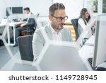 businessman in formalwear and...   Shutterstock . vector #1149728945