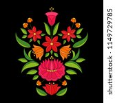 hungarian folk pattern vector.... | Shutterstock .eps vector #1149729785