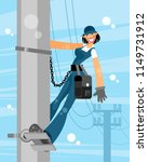 vector illustration of an... | Shutterstock .eps vector #1149731912