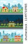 set of three vector... | Shutterstock .eps vector #1149733985