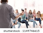 young people having business... | Shutterstock . vector #1149746615
