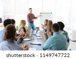 male business trainer giving... | Shutterstock . vector #1149747722