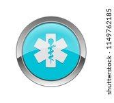 emt   app icon | Shutterstock .eps vector #1149762185