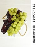 white and red muscat grapes | Shutterstock . vector #1149774512