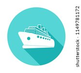 cruise liner logo icon in flat...