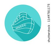 ship logo icon in flat long...