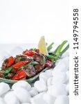 vegetables grill background... | Shutterstock . vector #1149794558