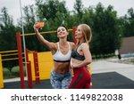 beautiful girls sportswomen...   Shutterstock . vector #1149822038
