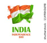 independence day of india.... | Shutterstock .eps vector #1149843698