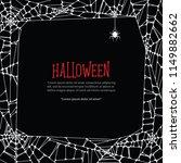 halloween square frame white... | Shutterstock .eps vector #1149882662