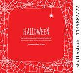 Halloween Square Frame White...