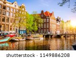 canal at sunset. amsterdam ... | Shutterstock . vector #1149886208
