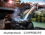 yubatake hotspring at kusatsu... | Shutterstock . vector #1149908195