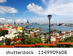 a panoramic view of kaohsiung...   Shutterstock . vector #1149909608
