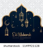 eid mubarak greeting card... | Shutterstock .eps vector #1149921128