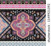 indian rug tribal ornament... | Shutterstock .eps vector #1149921392