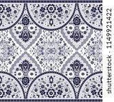 indian rug tribal ornament... | Shutterstock .eps vector #1149921422