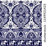 indian rug tribal ornament... | Shutterstock .eps vector #1149921425