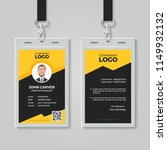 Stylish Yellow Id Card Design...