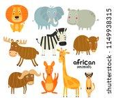 cute animals of africa. lion ... | Shutterstock .eps vector #1149938315