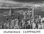 victoria harbor of hong kong... | Shutterstock . vector #1149946295