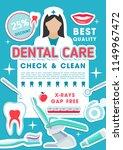 dental clinic discount... | Shutterstock .eps vector #1149967472